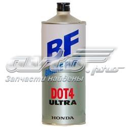 Фото: 0820399931 Honda