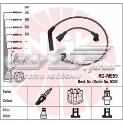 дріт високовольтні, комплект  9302