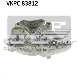 помпа водяна, (насос) охолодження  VKPC83812