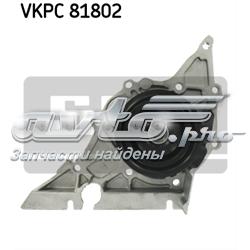 помпа водяна, (насос) охолодження  VKPC81802