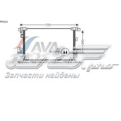 радіатор кондиціонера  mt5210