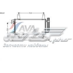 радіатор кондиціонера  MZ5157