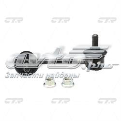 стійка стабілізатора переднього, ліва  CLKK2L
