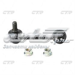 стійка стабілізатора заднього, права  CLM13