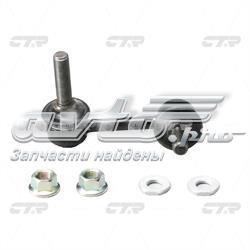 стійка стабілізатора переднього, ліва  CLT60