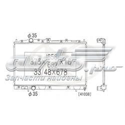 радіатор охолодження двигуна  PL030610