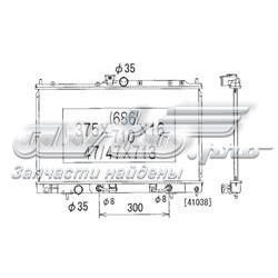 радіатор охолодження двигуна  PL031320