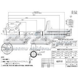 амортизатор передній, лівий  ST4852019665