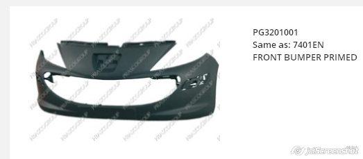 Передній бампер на Peugeot 207 WA, WC - Купити бампер Пежо 207 на Avto.pro Україна