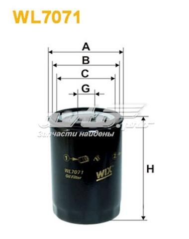 фільтр масляний  wl707112