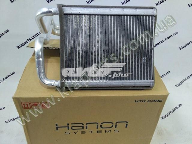 радіатор пічки (обігрівача)  971382H000