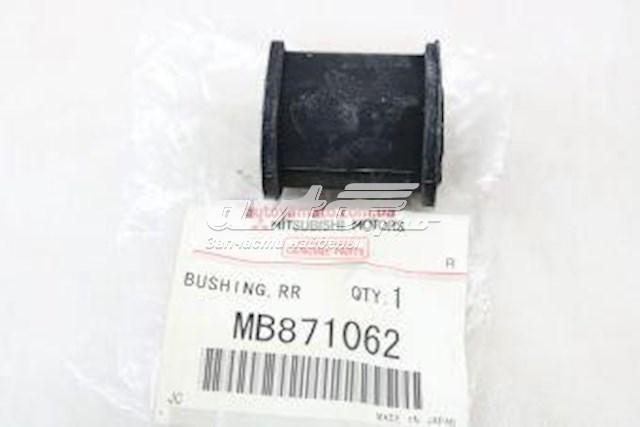 втулка стабілізатора заднього  MB871062