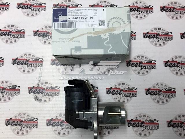 клапан egr, рециркуляції газів  A6421402160