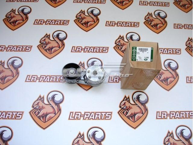 натягувач приводного ременя  LHP500110