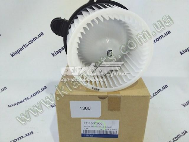 двигун вентилятора пічки (обігрівача салону)  971133X000