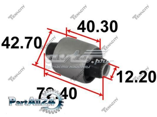 сайлентблок заднього нижнього важеля  AAMTO1190