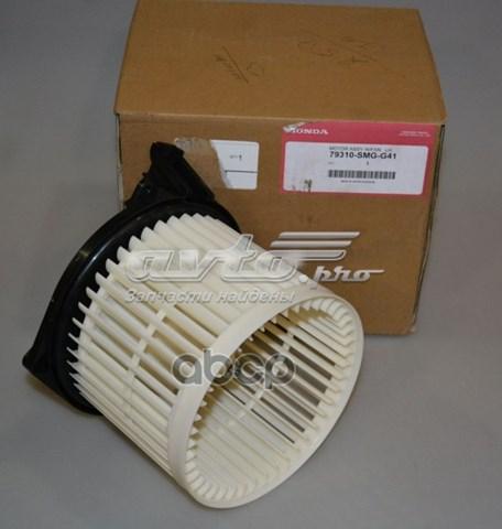 двигун вентилятора пічки (обігрівача салону)  79310SMGG41