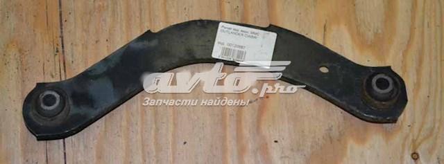 важіль задньої підвіски верхній, лівий/правий  MN184100
