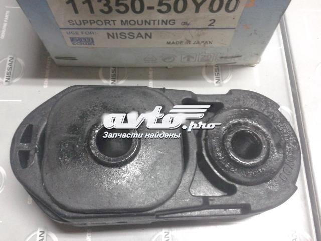 подушка (опора) двигуна, передня  N0930FZ