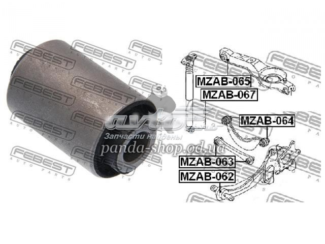 сайлентблок заднього нижнього важеля  D25MZ305