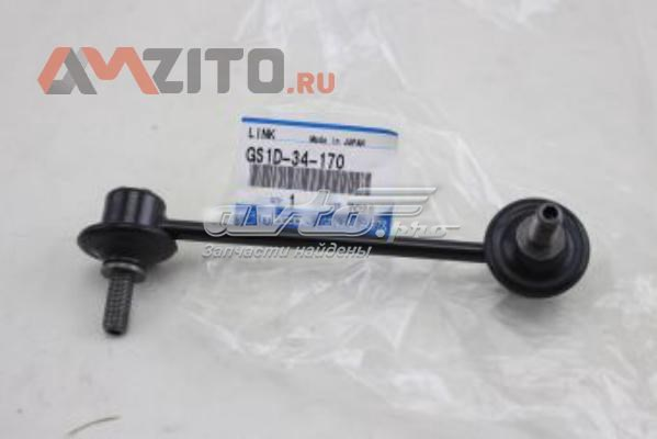 стійка стабілізатора переднього, ліва  GS1D34170