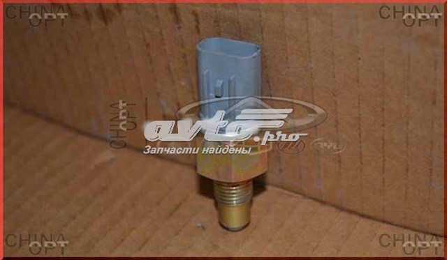 датчик включення ліхтарів заднього ходу  QR5233729500