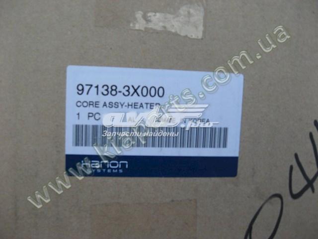 радіатор пічки (обігрівача)  971383X000