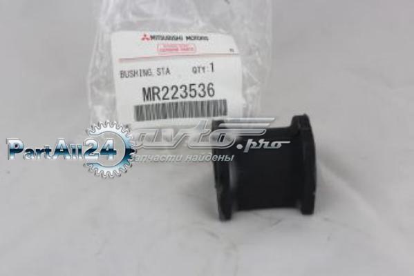 втулка стабілізатора заднього  MR223536