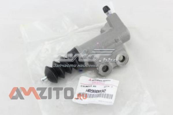 циліндр зчеплення, робочий  MR980832