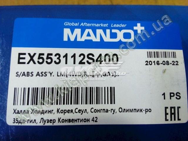 амортизатор задній  EX553112S400
