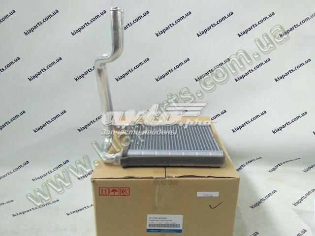 радіатор пічки (обігрівача)  97138A5000
