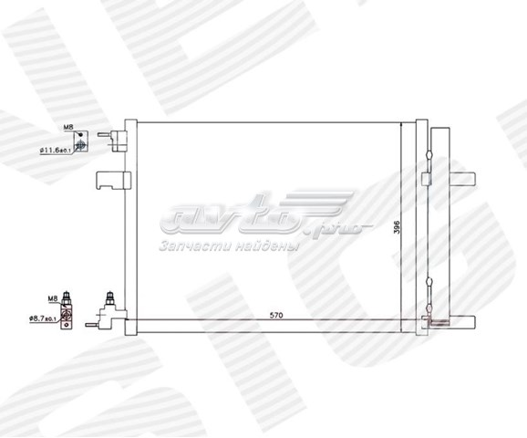 радіатор кондиціонера  RC940134