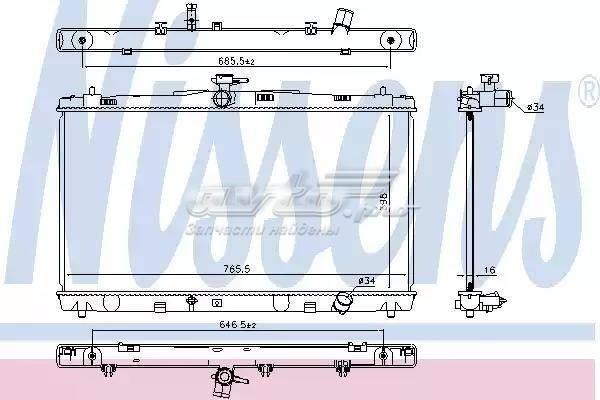 радіатор охолодження двигуна  PL012679R