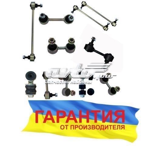 стійка стабілізатора переднього, права  TRK0119
