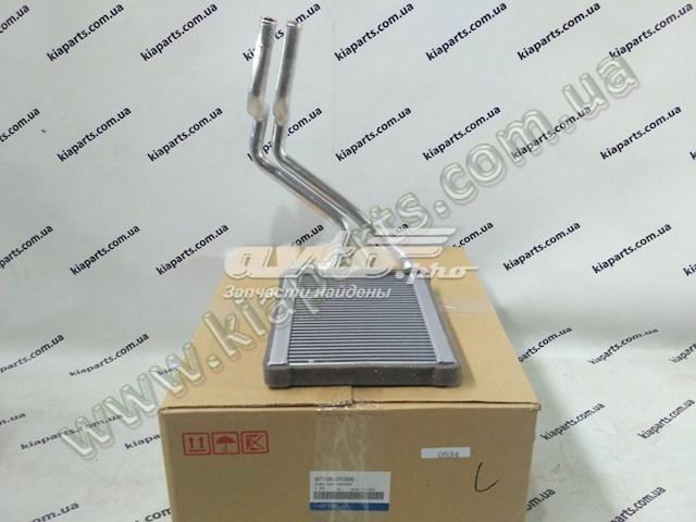 радіатор пічки (обігрівача)  971382Y000