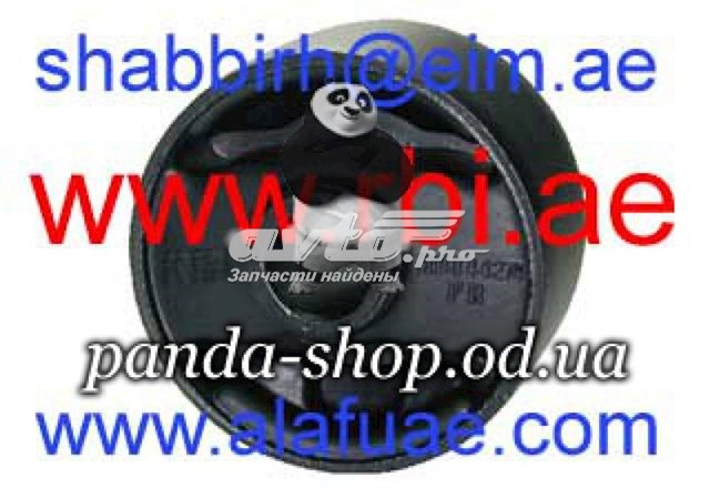 подушка (опора) двигуна, передня  M0907FM
