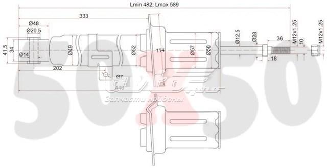 амортизатор передній, лівий  ST4852059275
