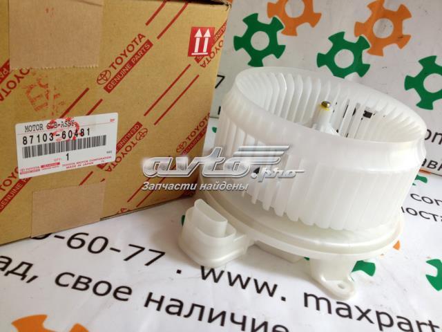двигун вентилятора пічки (обігрівача салону)  8710360481