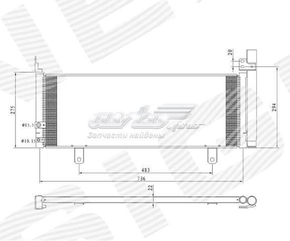 радіатор кондиціонера  RC940639