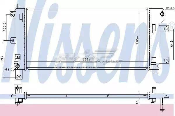 радіатор охолодження двигуна  PL023001R