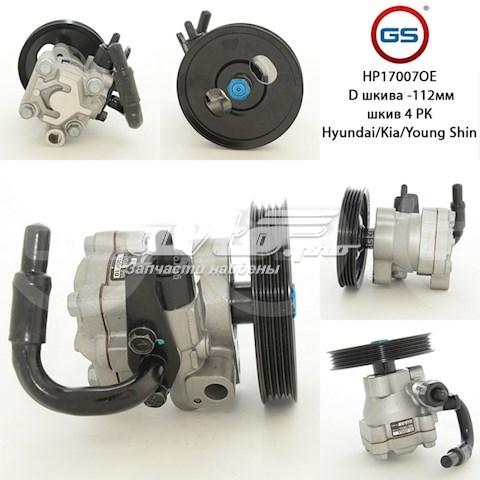 насос гідропідсилювача керма (гпк)  EX571004A050