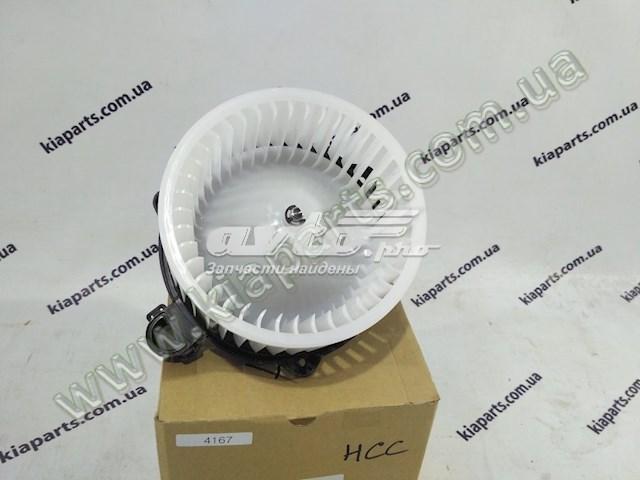 двигун вентилятора пічки (обігрівача салону)  971144H000