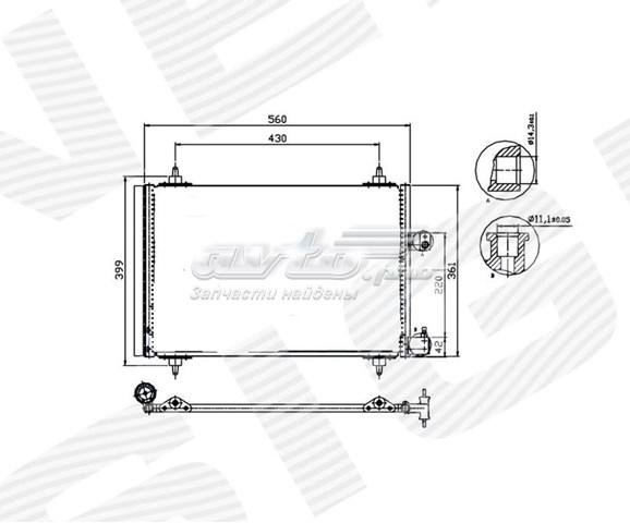 радіатор кондиціонера  RC94723