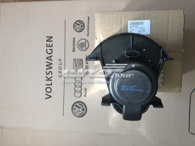 двигун вентилятора пічки (обігрівача салону)  2H1820021C