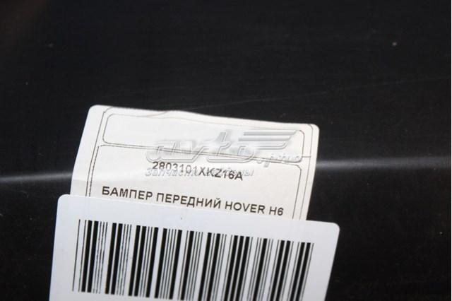Передній бампер на Great Wall Hover H6 - Купити бампер Great Wall Hover H6 на Avto.pro Україна